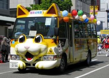 塚本バス.png